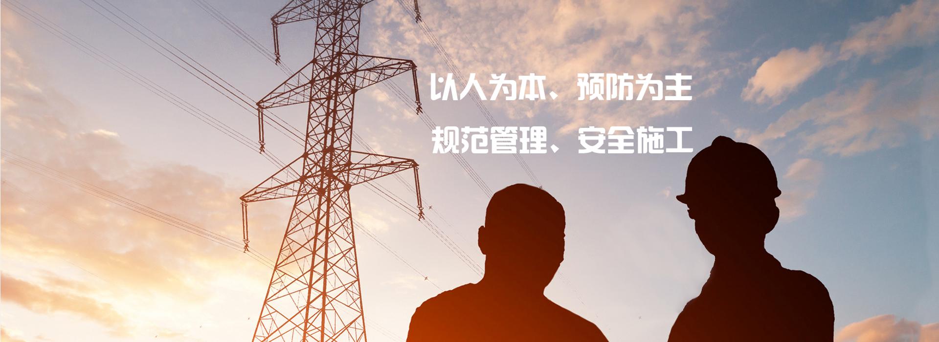 中山水电安装工程