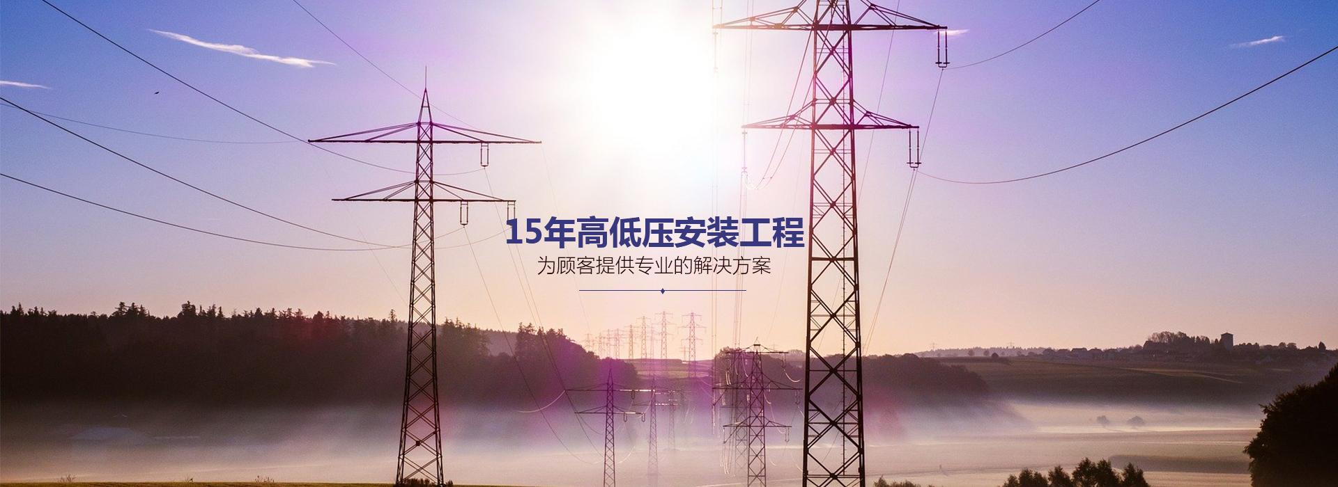 中山水电安装公司