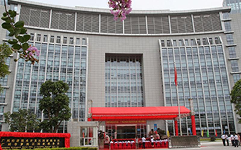 广州市萝岗区国家税务局