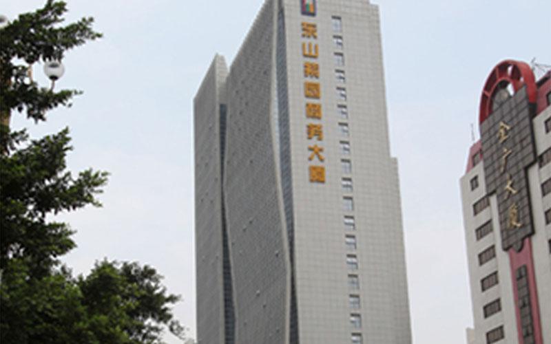 东山紫园商务大厦